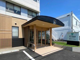 宮下医院・健診ステーション